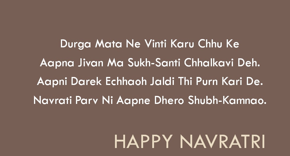 Happy Navaratri Messages Gujarati
