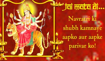 Navratri Images   Ma Ambe Images