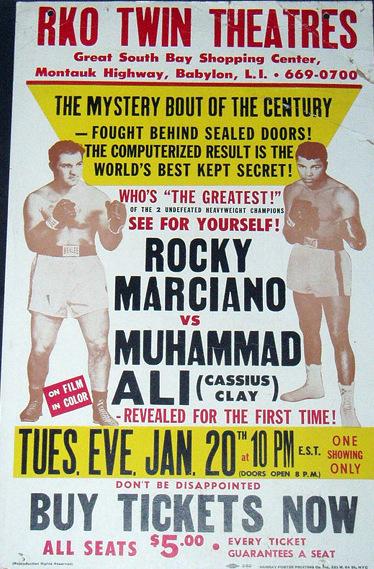 MARCIANORockyRocky Marciano vs. Muhammad Ali Super Fight Poster 1