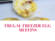 bacon egg and cheese freezer muffins