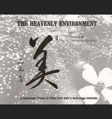 The Heavenly Environment