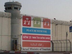 photo of the Bethlehem Wall