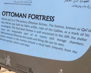 Information about the fortress.