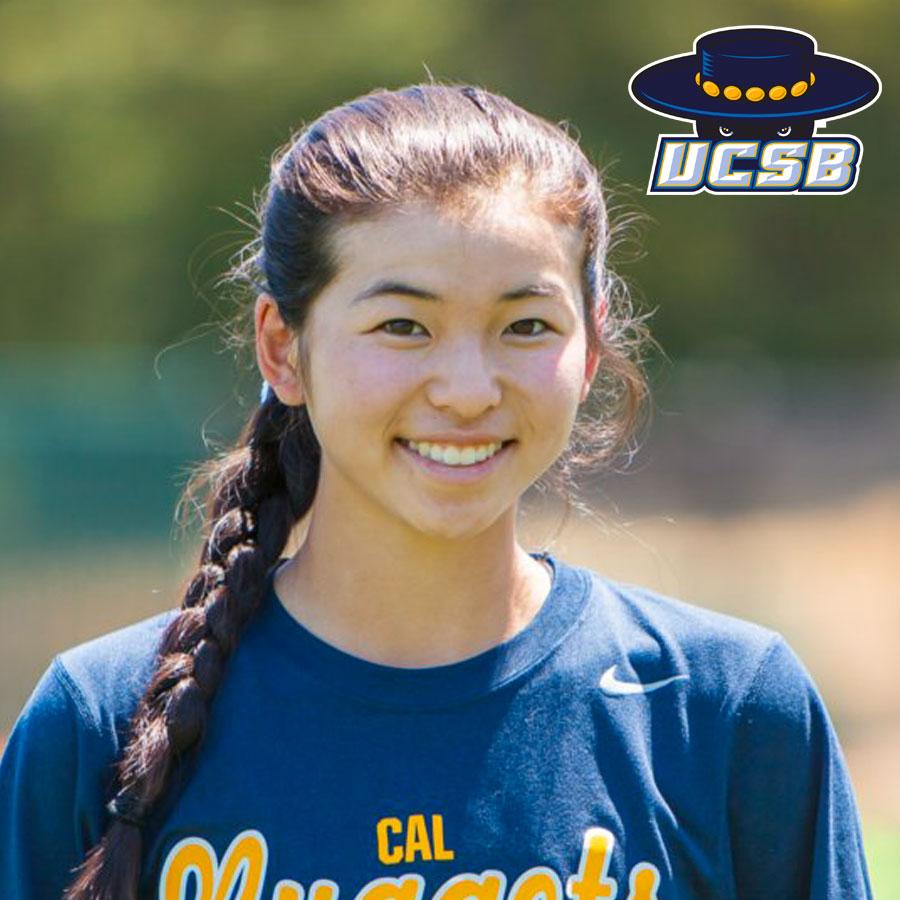 Ally Nodohara (2018) Commits to UC Santa Barbara