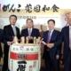 家電大廠聲寶 跨足餐飲領域,與日本關西知名連鎖餐飲集團Ganko合作,台灣成為Ganko集團第一個海外展店市場,合資成立莞固和食,7日舉行開幕式