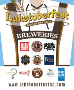 laketoberfest-2016-brewery-03