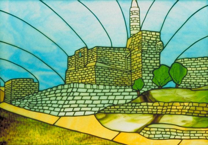 King Davids Citadel