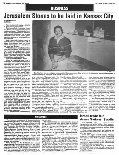 Jewish Chronicle Jerusalem Stone 1995-1