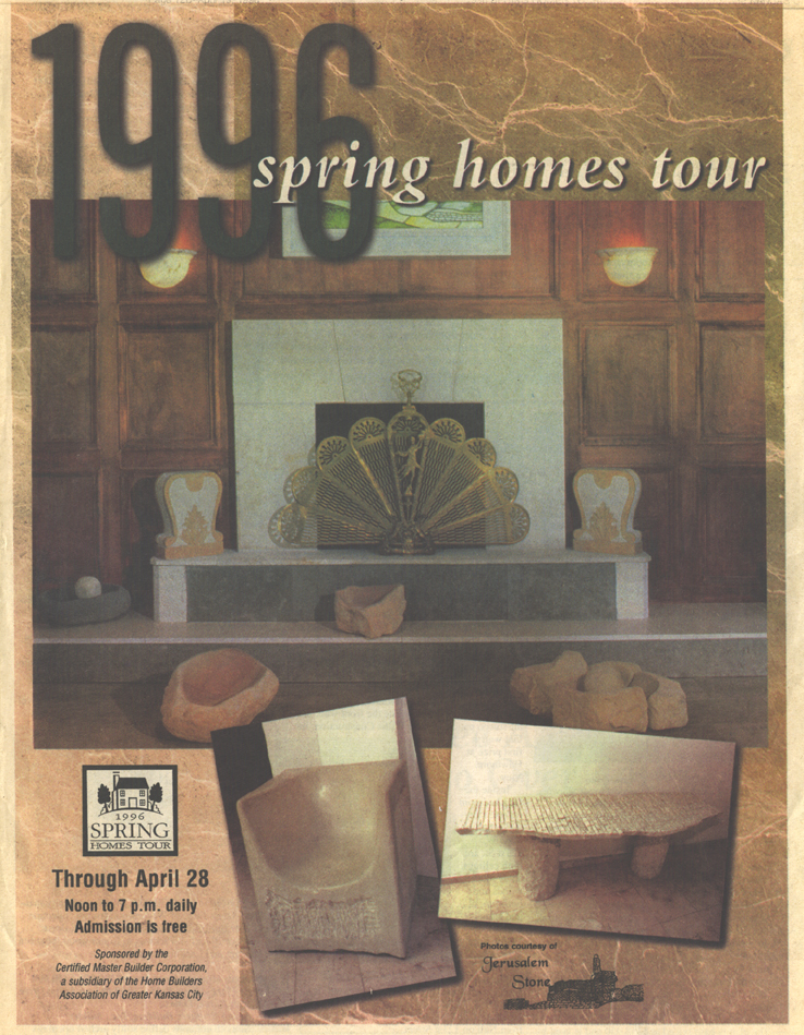 Sping Homes Tour 1996