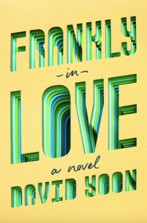 [Marcia's Review] : Frankly in Love by David Yoon