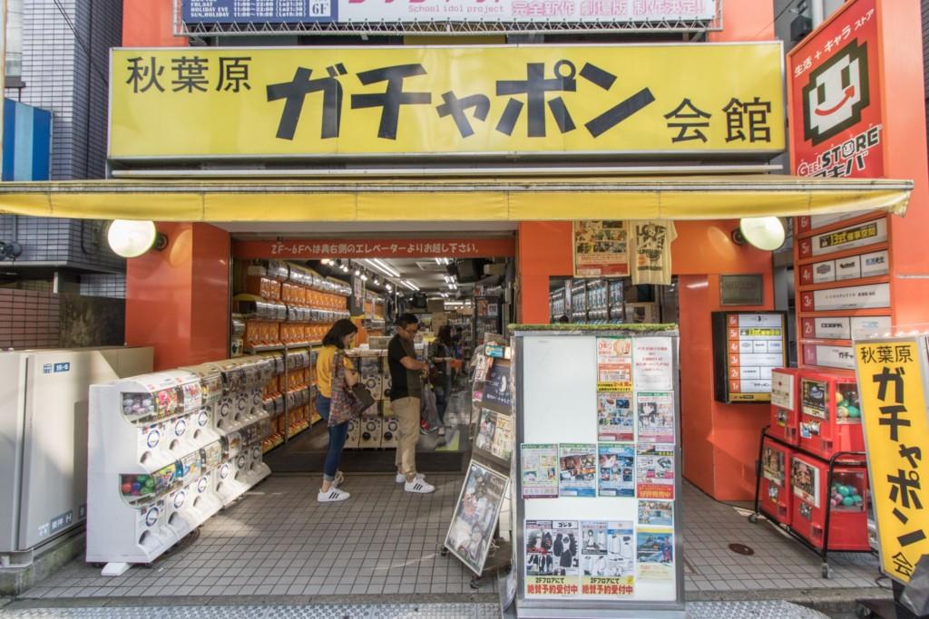 Akihabara Gachapon Kaikan