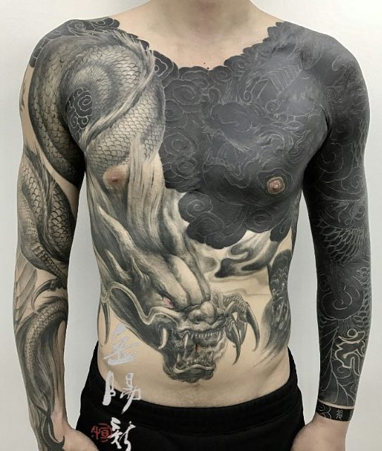 Black and White Dragon Tattoo by Heng Yue