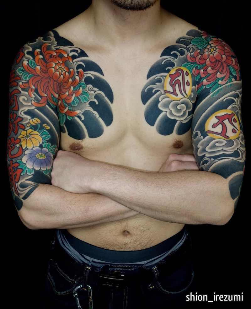 Half Sleeve Japanese Tattoo by Shion
