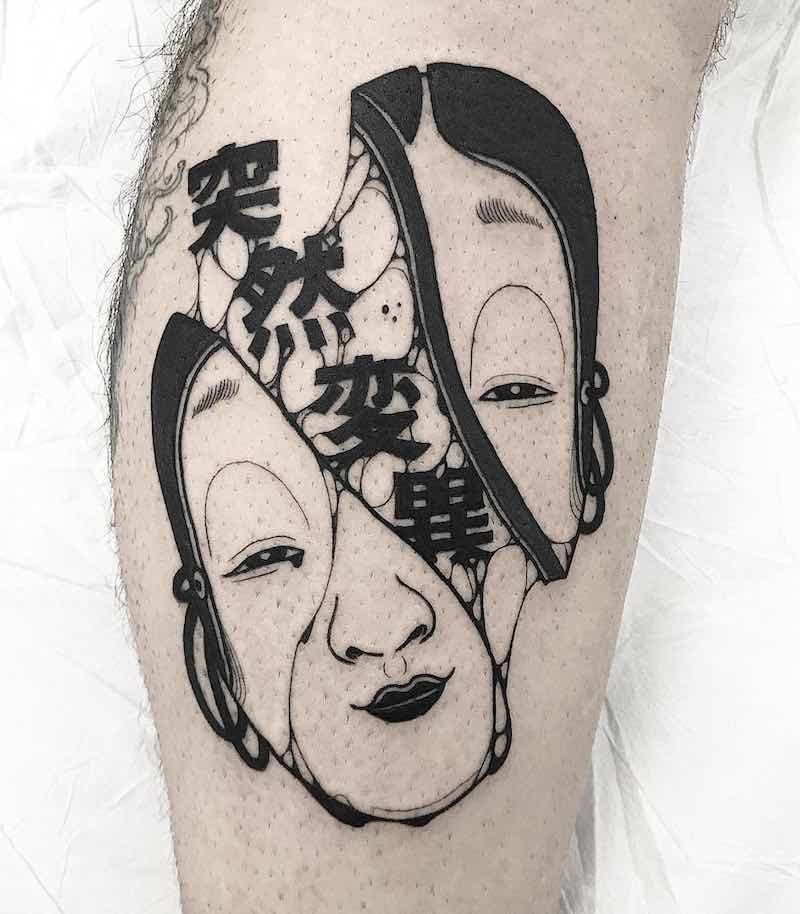 Japanese Tattoo by Oscar Hove