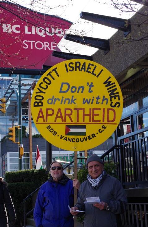 Boycott Israeli Wine, Stand up for Palestine!!