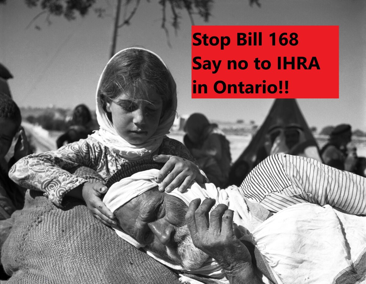 #NoIHRA: Bill 168 will contribute to anti-Palestinian racism.