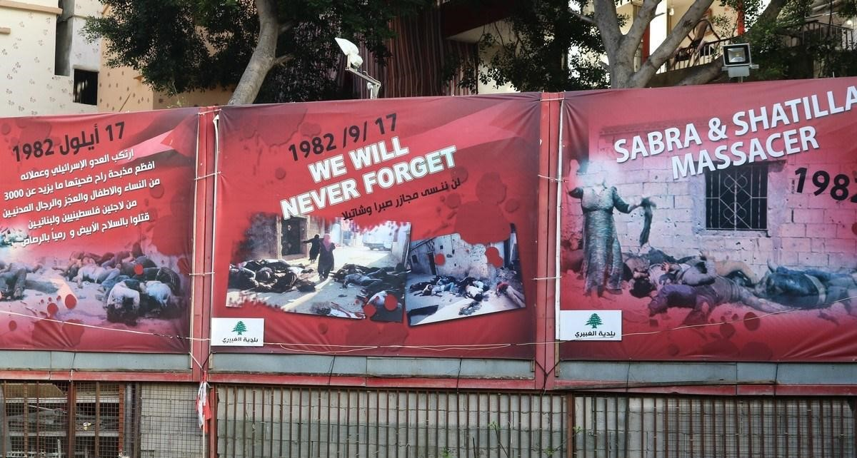 Sabra and Shatila massacre: a scar that won't heal
