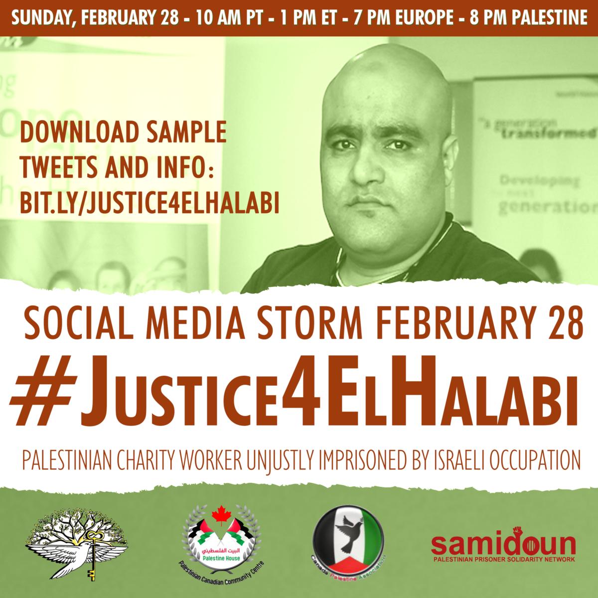 Free Mohammed El-Halabi!