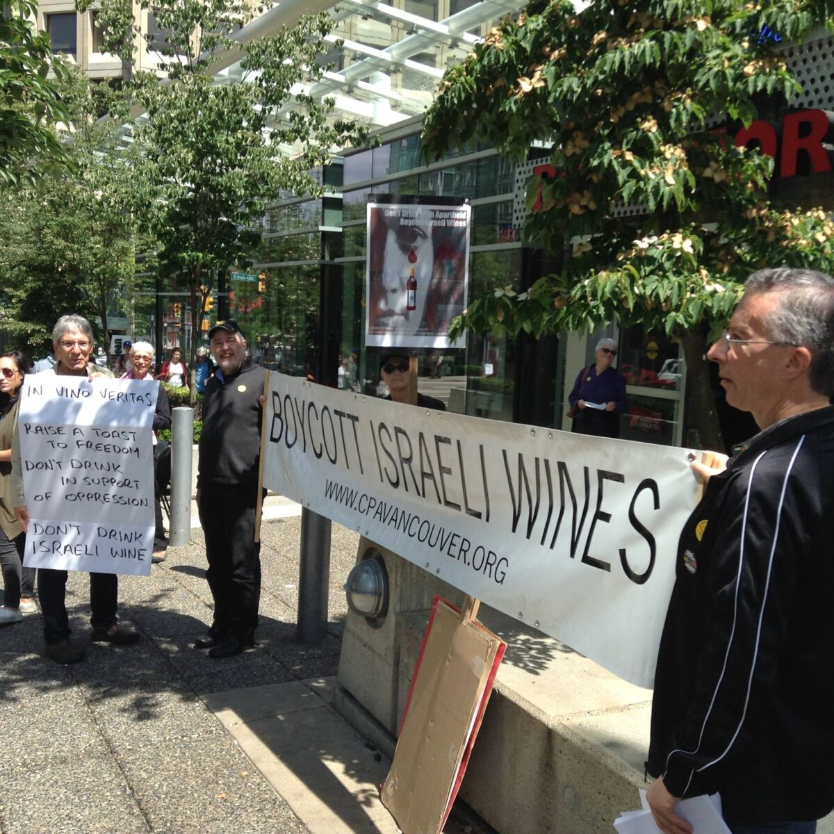 Open Letter : Time to respect NDP Policy, Don't make B.C. complicit in Israeli war crimes!