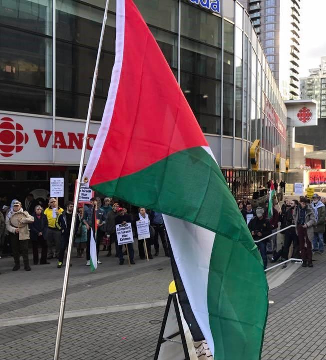 Nakba73: Flash Picket for Palestine