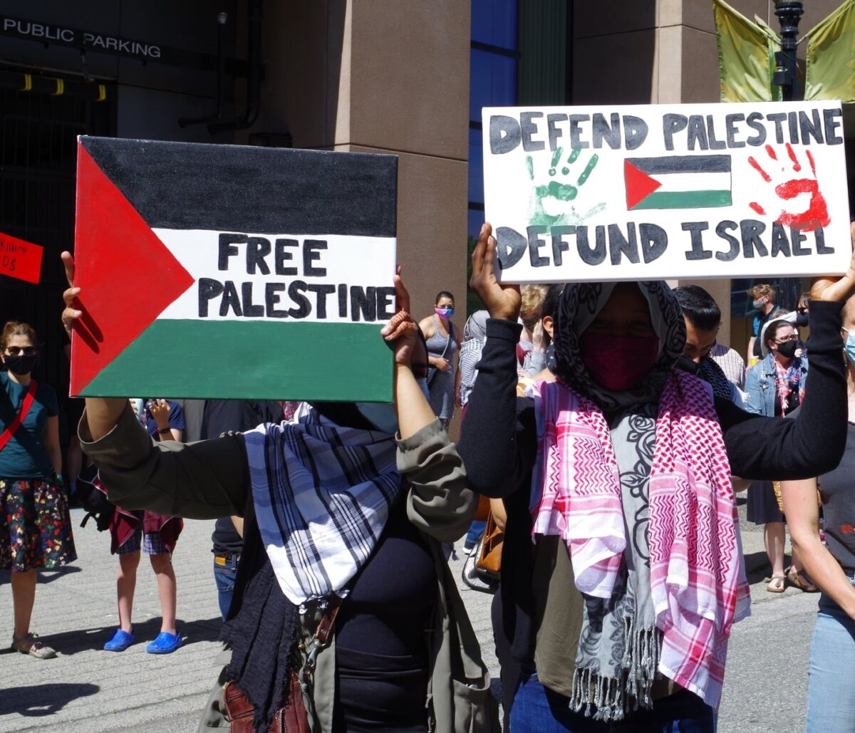 Join us again to Stand with Palestine