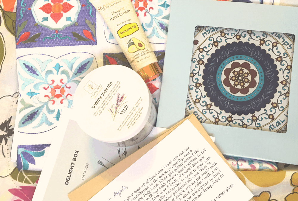 Israel Pack: A Subscription Box from the Holy Land