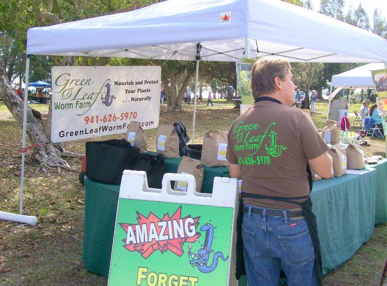 Green Leaf Worm Farm