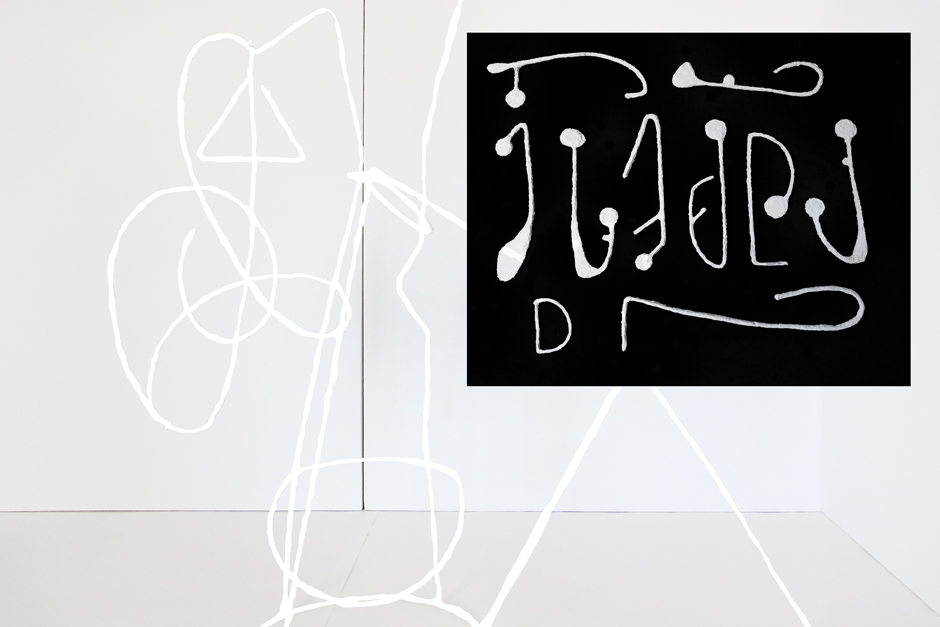 Jiae Hwang - Acoustic fonts #1, 2014