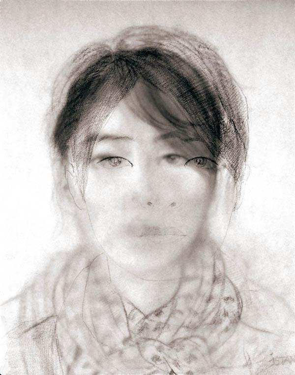 Nikki S. Lee