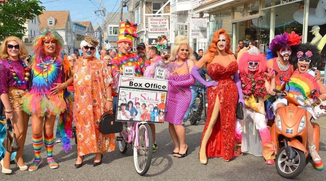 When is Provincetown Pride Weekend?