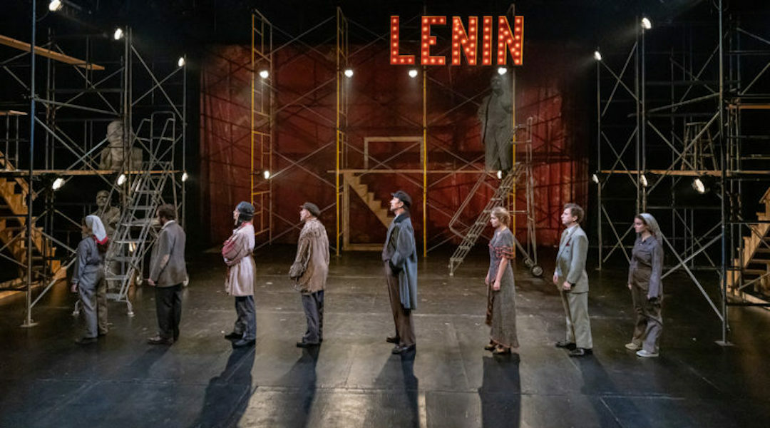 """When is a Corpse Not Just a Corpse? """"Lenin's Embalmers"""" at WHAT"""