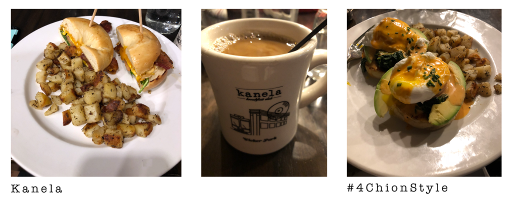Kanela Chicago Foodie Road Trip 4Chion Lifestyle