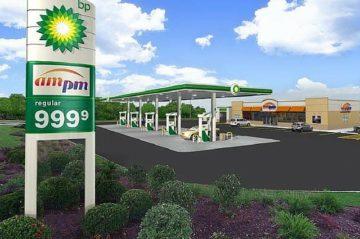 BP Exterior Rendering