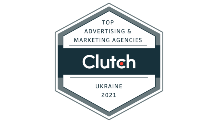 Marketechy Wins Clutch Award for Top Marketing & Advertising Firm in Ukraine