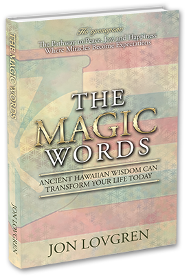 the-magic-words-book-3D-cover-jun21
