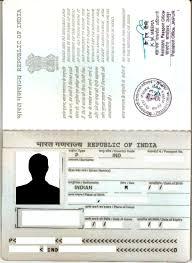 Passport कैसे Apply करें?/पासपोर्ट कैसे बनवाये?