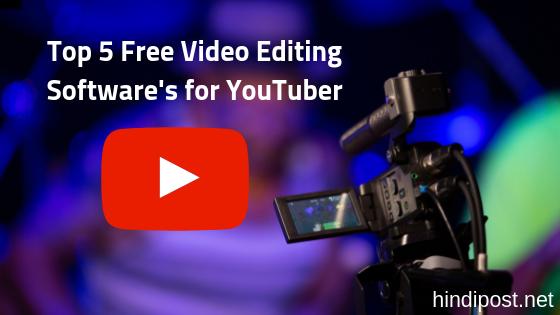 YouTube वीडियो बनाने के लिए टॉप 5 फ्री वीडियो एडिटिंग सॉफ्टवेयर