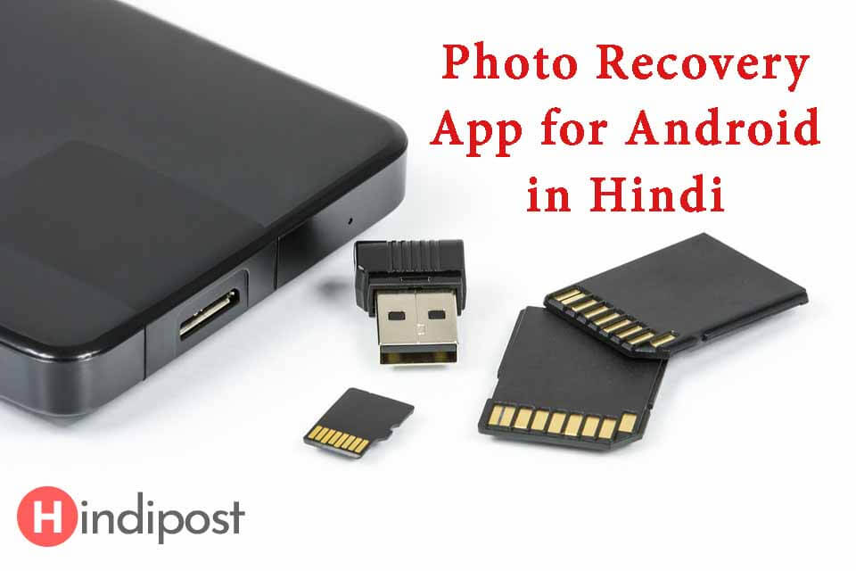 Top 10 Photo Recovery Apps For Android