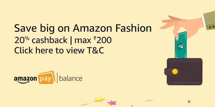 Amazon Rewards क्या है? कैसे Earn करें?
