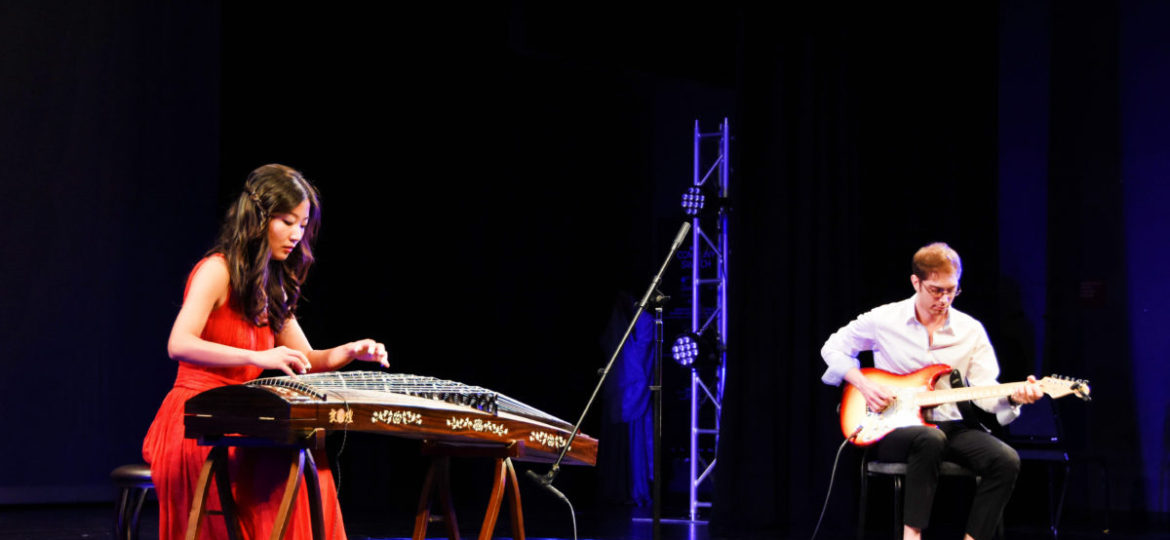 Musical Fusion by Bei Bei He and Jon Monter