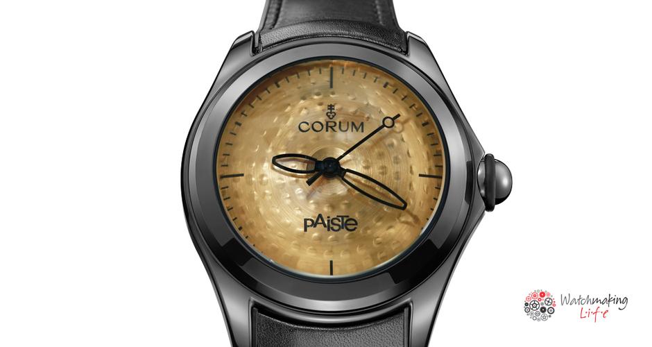 CORUM-PAISTE