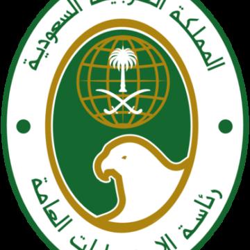Saudi Intelligence and the Khashoggi Affair