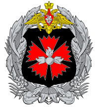 Main Intelligence Directorate