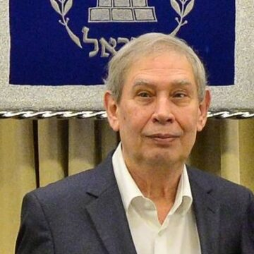 Ex-Mossad Chiefs: 'Targeted Killings,' Meaning Assassinations, Have 'Limited Value'