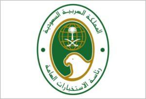 Saudi intelligence