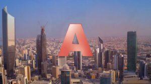 AHMADIAH – Building the Future
