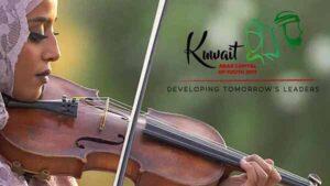 Kuwait - Developing tomorrow's Leaders