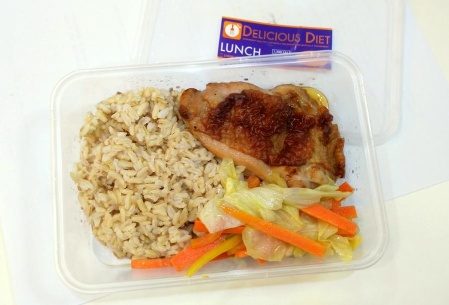Chicken Teriyaki with Brown Rice