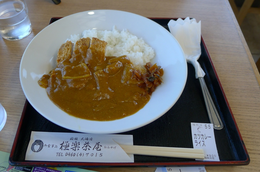 Chicken Curry for AJ