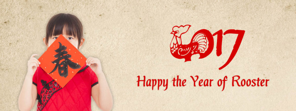 Top-10-Chinese-New-Year-2017-Wallpaper